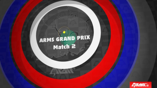 New location screenshot of ARMS video game interface.