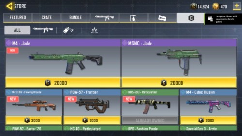 call-of-duty-mobile-credits-store