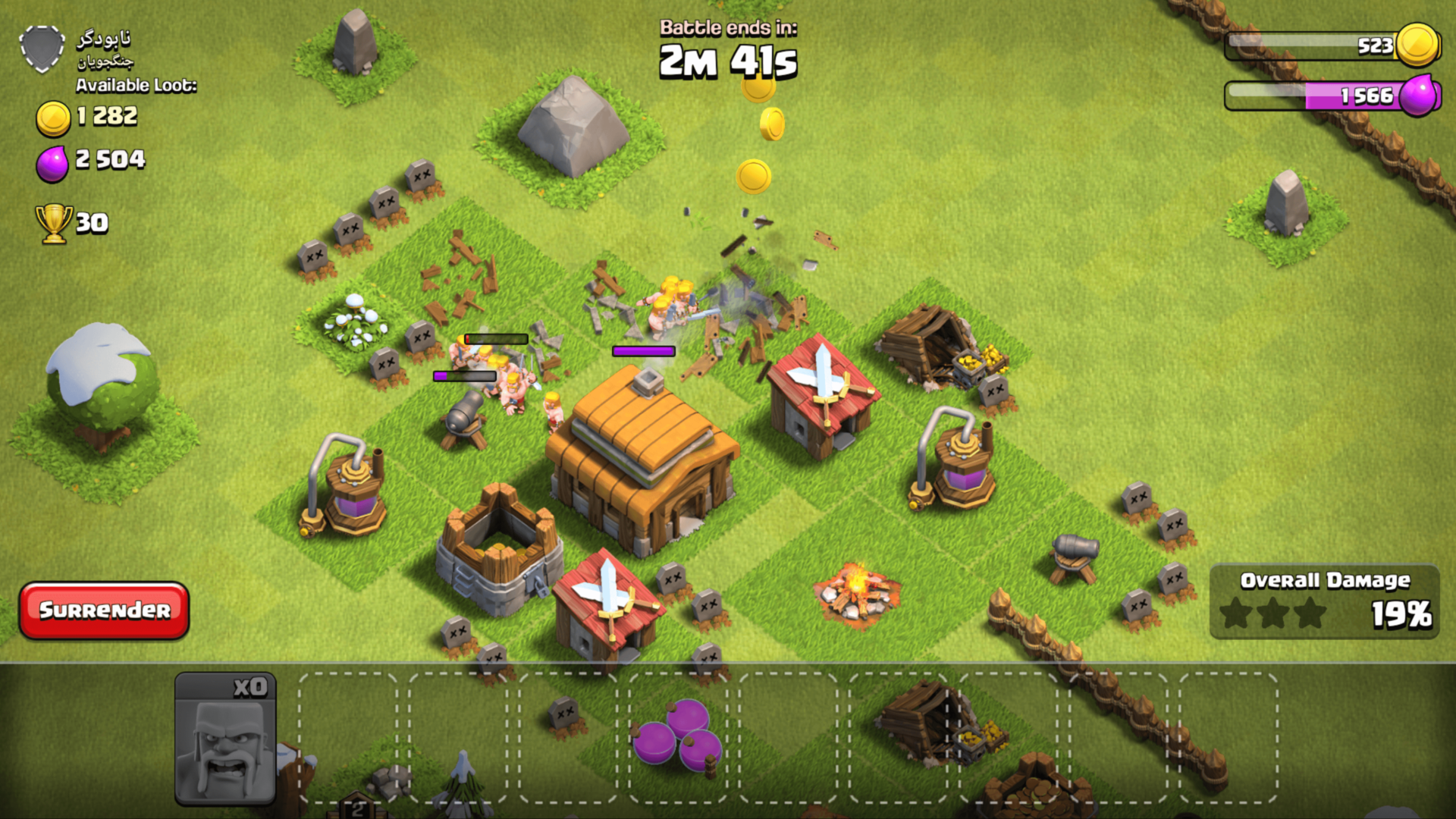 Battle screenshot of Clash of Clans video game interface.