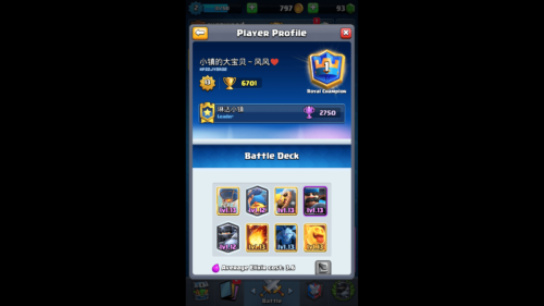 Player Profile screenshot of Clash Royale video game interface.