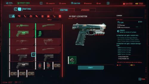Crafting screenshot of Cyberpunk 2077 video game interface.