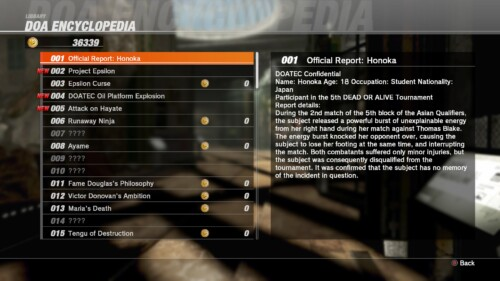Lore screenshot of Dead or Alive 6 video game interface.