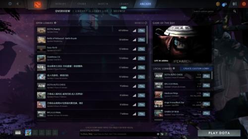 Arcade screenshot of Dota 2 video game interface.