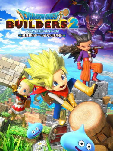 dragon-quest-builders-2-cover