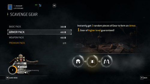 Armor pack screenshot of For Honor video game interface.