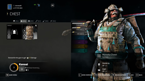 Chest screenshot of For Honor video game interface.