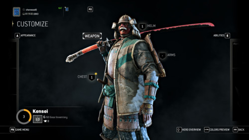 Customize screenshot of For Honor video game interface.