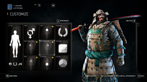 Customize appearance screenshot of For Honor video game interface.