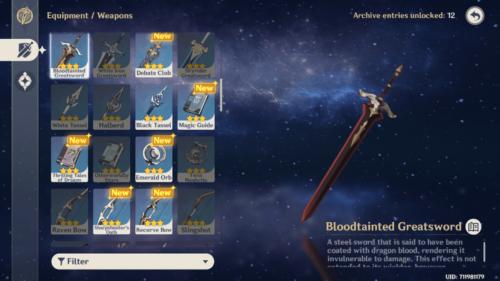 Equipment screenshot of Genshin Impact Mobile video game interface.