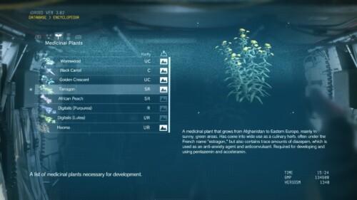 Database screenshot of Metal Gear Solid V: The Phantom Pain video game interface.