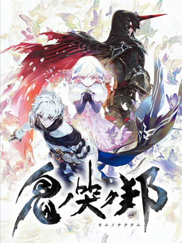 Cover media of Oninaki video game.