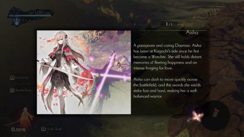 Information screenshot of Oninaki video game interface.