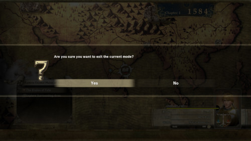 Exit current mode screenshot of SoulCalibur VI video game interface.