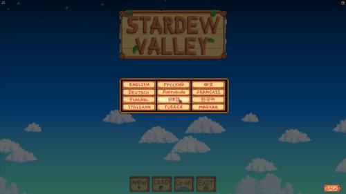 stardew-valley-language