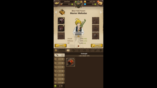 Inventory screenshot of The Seven Deadly Sins: Grand Cross video game interface.