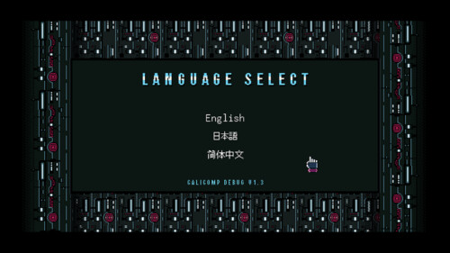 Language Select screenshot of VA-11 Hall-A: Cyberpunk Bartender Action video game interface.