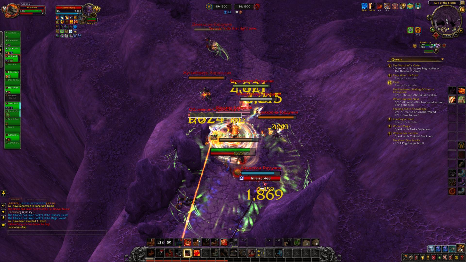 Fight screenshot of World of Warcraft video game interface.