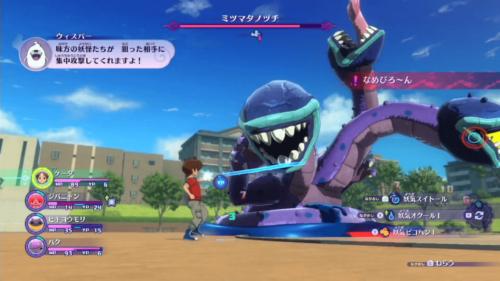 Boss fight screenshot of Yo-kai Watch 4 video game interface.