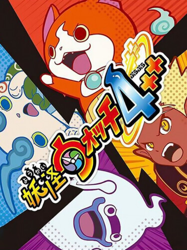 Cover media of Yo-kai Watch 4 video game.