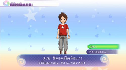 Select character screenshot of Yo-kai Watch 4 video game interface.
