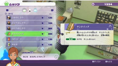 Shop screenshot of Yo-kai Watch 4 video game interface.