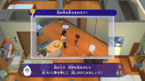 Tutorial screenshot of Yo-kai Watch 4 video game interface.